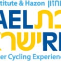 Israel Ride - premier cycling