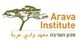 Arava Institute logo