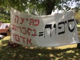 שלט מחאה נגד הסיפוח
