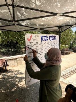 MK Iman Khatib-Yasin signing Knesset members bingo card